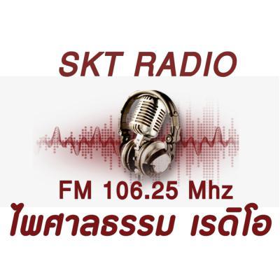 ไพศาลธรรมเรดิโอ Fm106.25 MHz