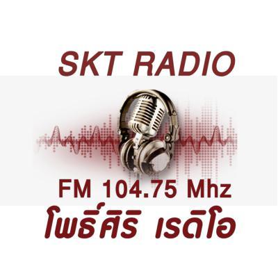 โพธิ์ศิริ เรดิโอ Fm 104.75 MHz